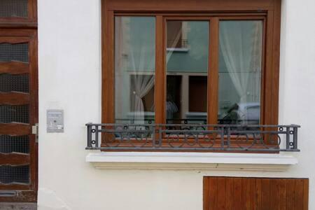 Au vieux verdun - Verdun-sur-le-Doubs - 公寓