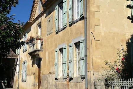 Belle chambre à la campagne (Hautes Pyrénées) - Antin - Huis