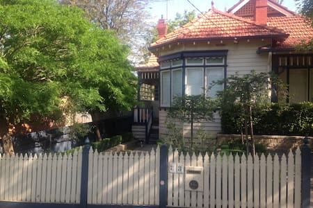 Fabulous 3 BR house in Camberwell - 坎伯韋爾(Camberwell)