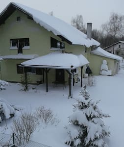 Comfortable holiday house EMax - Rakov Potok - Talo