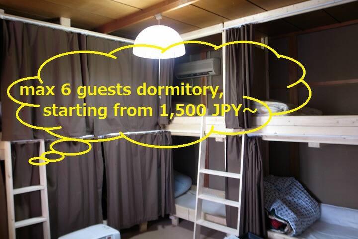 京都で2番目に安い宿|金閣寺はバス15分|嵐山徒歩15分|太秦映画村15分|京都駅バス20分