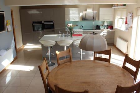 Family home in Dublin suburb - Santry - 一軒家