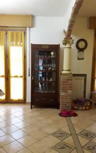 Trezzano S/N - Milano appartamento brevi periodi - Trezzano sul Naviglio - 公寓