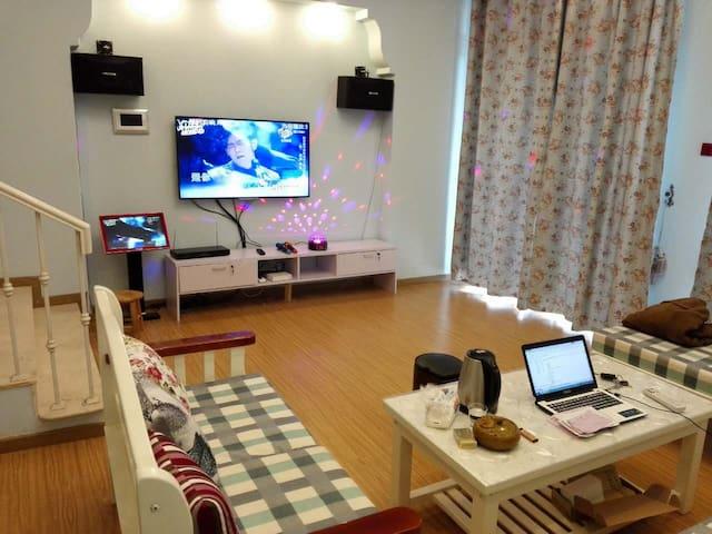 美林湖温泉度假别墅 - Guangzhou