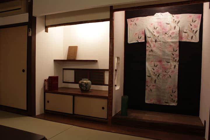 oyadoya rinku 30 minutes to Kansai Airport