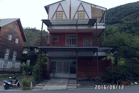 位於Nantou的單戶住宅