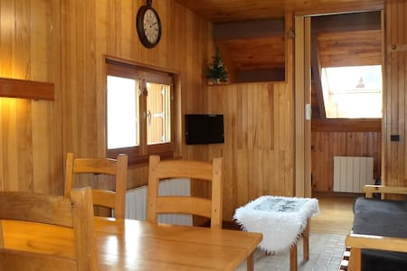 GENTIANES3 - 2 rooms 4 people 2* exposed South East - VALLOIRE
