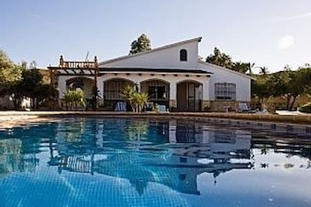 Stunning Villa in own Grounds pool - Almería - Villa