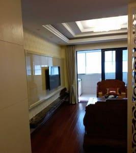 太平春城,由黄山区祥龙集团超林房地产开发有限公司开发。明德小学对面。12.8万平方米规模社区。 - Huangshan