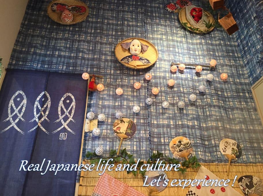 体验日本生活和文化吧!/일본 생활과 문화를 체험하자!