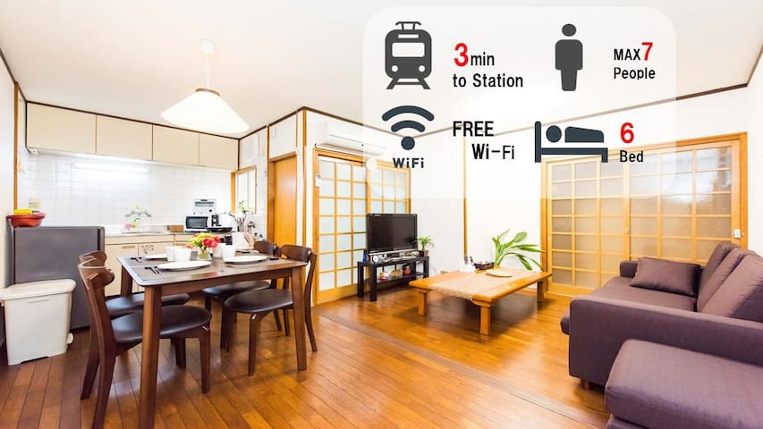 ★Fantastic location!!★easily accessible/WIFI #154 - Shimogyo Ward, Kyoto - Huis