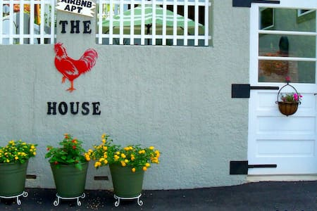 THE RED ROOSTER HOUSE - Saluda