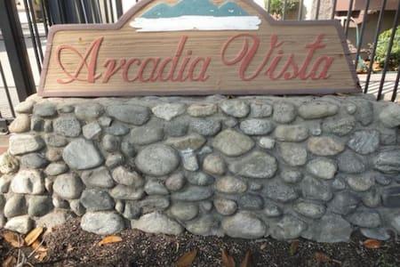 home on the border of Arcadia & El Monte - El Monte
