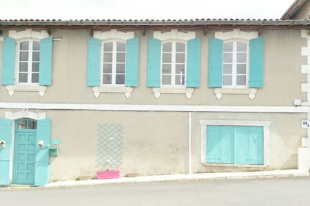 House in village location - Saint-Séverin - Huis