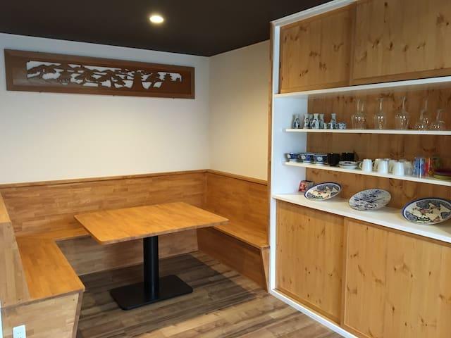 Yoji House: Private Nozawa Onsen Holiday House - Nozawaonsen-mura - House