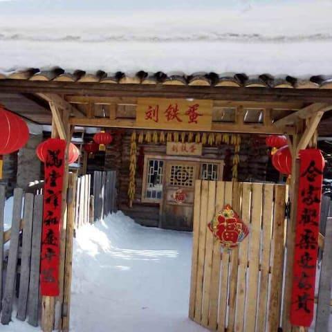 中国尚志雪海农家院(亚布力滑雪旅游度假区临近中国雪乡)