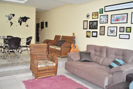 Lovely apartment during vacation - 庫亞巴(Cuiabá)