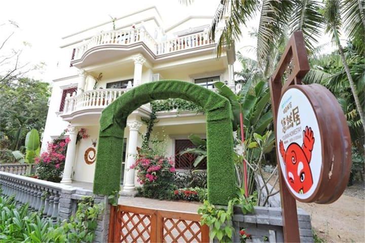 三亚民族风情五椰级*中廖村最美黎乐悠阳台大床房~近亚龙湾呀诺达槟榔谷