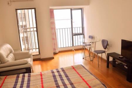 温馨公寓 - 长沙 - Lägenhet