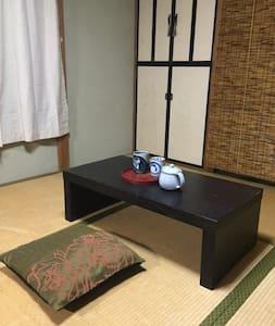 Tokyo Japanese Garden 2F - Wakō-shi - House