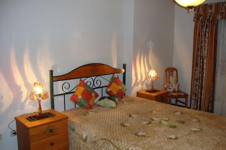 Apartamento Artur - Lousã