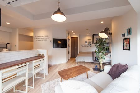 Sale!!1min to Shinjuku# Gorgeous mansion for 4ppl - Shinjuku-ku - Appartement