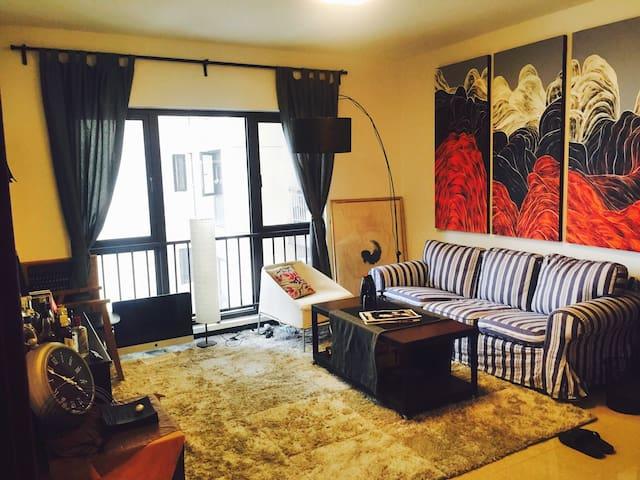 【住进设计师的画与梦中系列一】四川美术学院艺术套房 交通便利 榻榻米床
