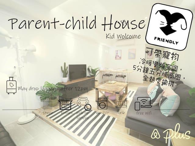 尚有空房Xinyi District Parent-child Big Three Room