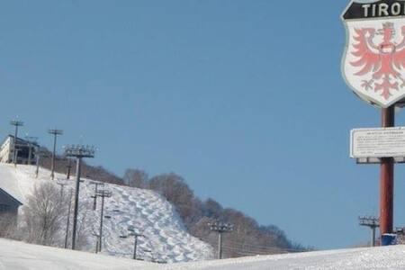 1室1名様 スキー・スノーボードに★食事付き【石打丸山】211 - House