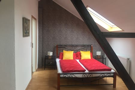 House Black Forest - Baden-Baden - Dom
