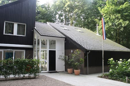Villa: Nature, Amsterdam and Utrecht within reach! - Hilversum - Villa