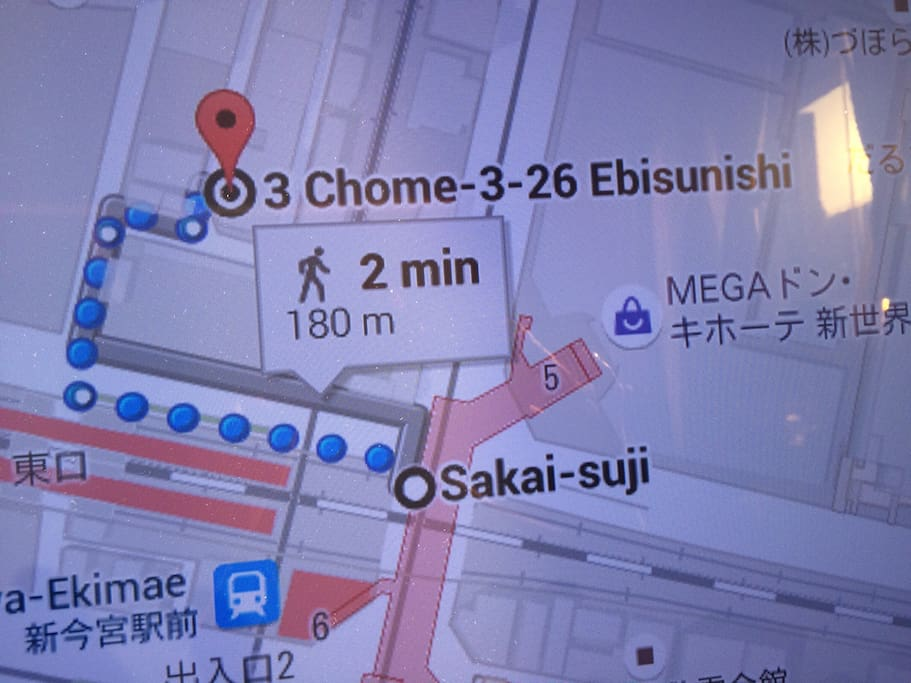 Only 2 min walk from East exit of JR Shinimamiya station
