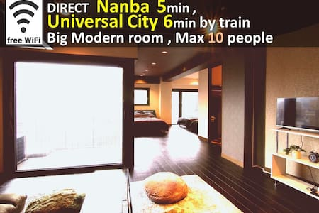 Direct Nanba 5min/10 people ★Wifi★#AS16 - Ōsaka-shi