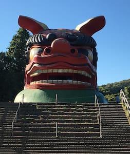 Shrines and historical monuments nature, Cozy room - Hokota-shi