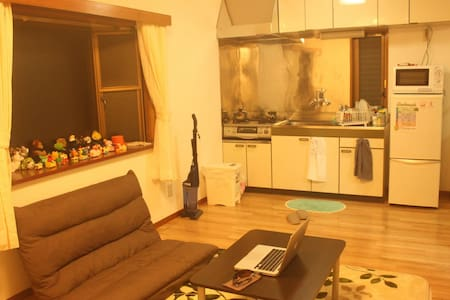 Spacious & Very Clean Private Room - Wako-shi