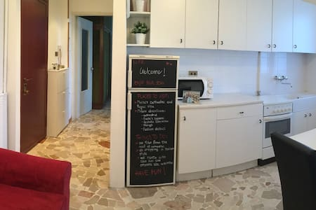 Small, smart, well served apartment close to Milan - Cinisello Balsamo - Daire