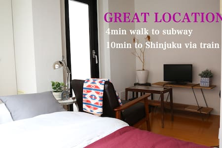 Comfort&Great Access Shinjuku sta/4min to subway - Шинжуку