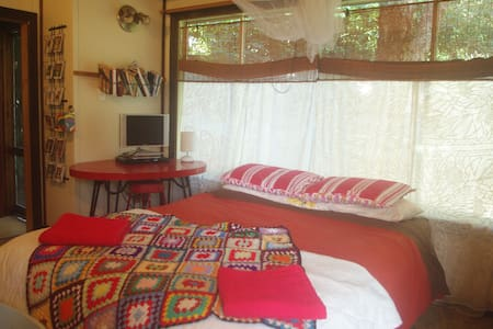 Private coastal  studio bush flat - Tathra - Hus