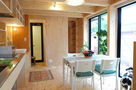 Nature,vegetarian,GHIBLI !  Unique Aero House
