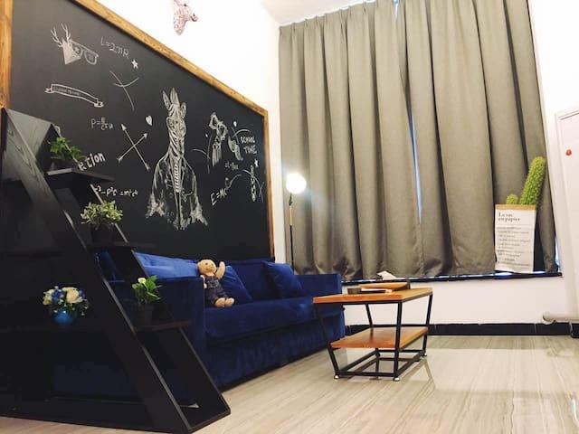 汉溪长隆地铁站酒店式公寓 - Guangzhou - Apartamento
