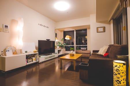 8 min from ShinagawaST.  high‐rise - Minato-ku - Appartement