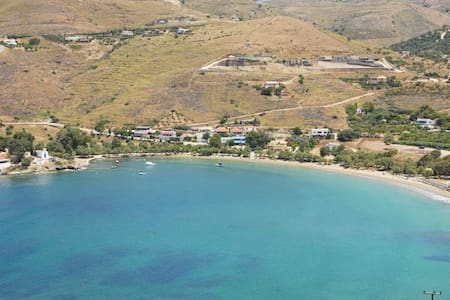 Otzias Beach Front Studios - Otzias