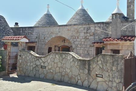Trullo dello Zio con cucina e bagno uso esclusivi - Locorotondo - Villa