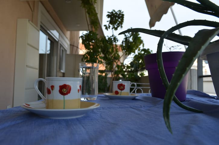 Welcome Home! - Peristeri - Appartement