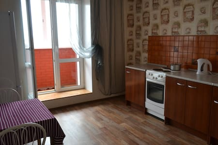 Уютная квартира на Левом берегу Иртыша - Omsk