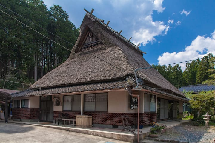 200 years old Thatched House outside Kyoto - Kyoto - Huis