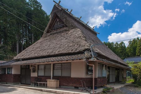 150 y-o Traditional Thatched House Outside Kyoto - Huis