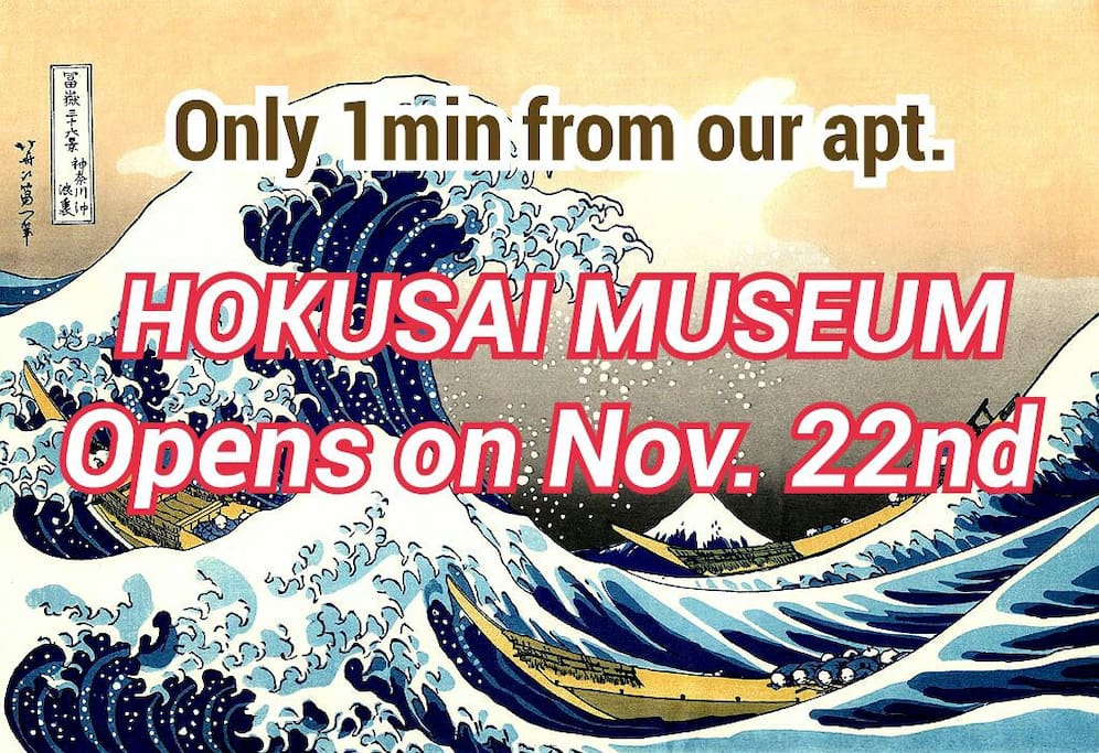 HOKUSAI MUSEUM  opens on Nov. 22nd! It takes only 1 min from our apartment!