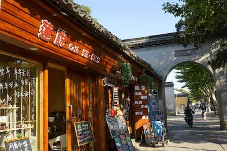 南浔古镇景区内江南典型小木屋唐式榻榻米,小桥流水,亭台院落 - Huzhou