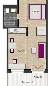 Zentrumsnah aber ohne Straßenlärm - Leipzig - Apartamento